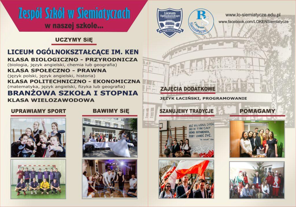 broszura informacyjna Liceum Ogólnokształcącego w Siemiatyczach