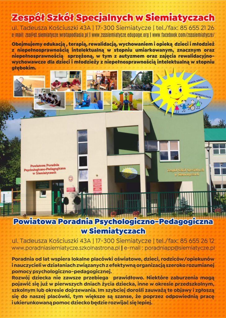 broszura ZSS Siemiatycze i poradni psychologiczno pedagogicznej
